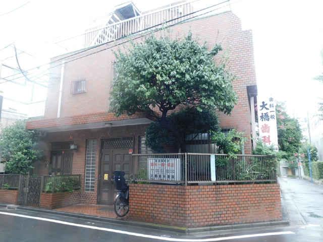 大橋歯科医院(中野駅・歯科)の病院情報ページ