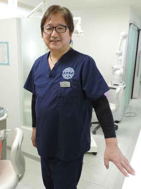 上野 歯科 クリニック